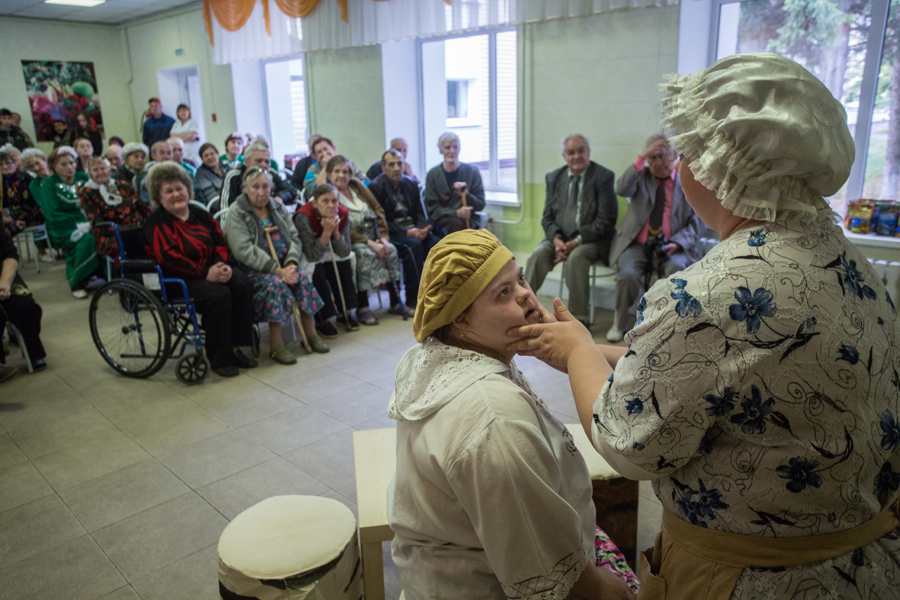 Центр пожилых людей пермь